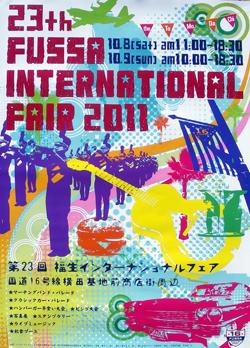 International11_2